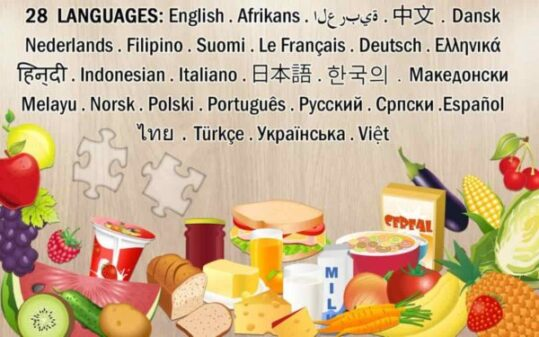 food puzzle for kids e1562335944896